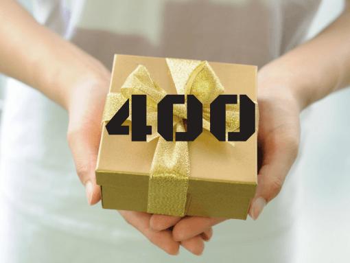 """שובר מתנה 400 ש""""ח"""